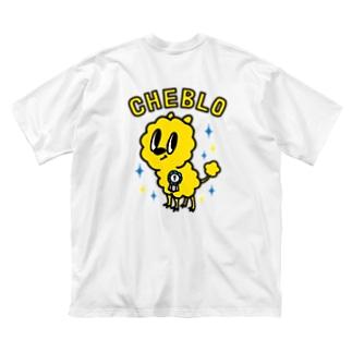一等賞のきいろいの Big silhouette T-shirts