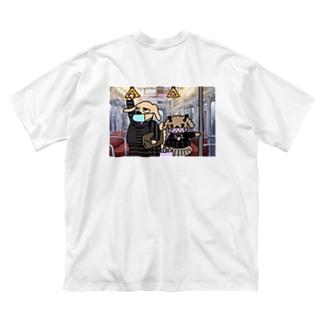 通勤通学 Big silhouette T-shirts