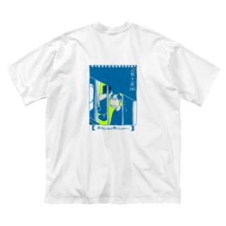ごりらやさん。の夜のおさむらいさん Big silhouette T-shirts