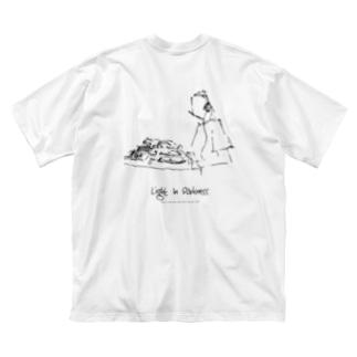 disc jockey Big silhouette T-shirts