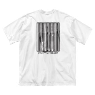 social disTance Big Silhouette T-Shirt