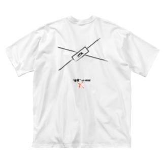 """""""非道"""" is HERE Big silhouette T-shirts"""