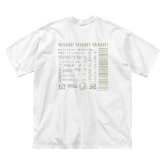 洗濯し Big silhouette T-shirts