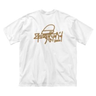 Zero Squar'd /brown version Big silhouette T-shirts