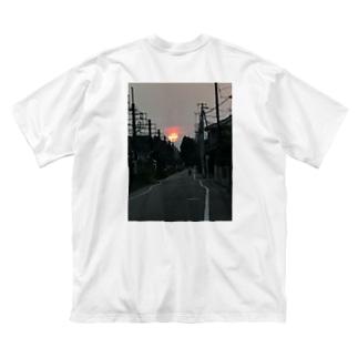 えぐめの夕焼け Big silhouette T-shirts