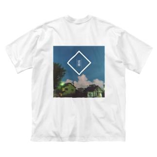 まいやんの雲 Big silhouette T-shirts