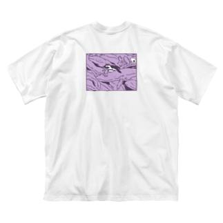 ぎゅうぎゅうオオサンショウウオ ラベンダー Big silhouette T-shirts