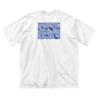 ナイロドノのぎゅうぎゅうオオサンショウウオ くすみブルー Big silhouette T-shirts