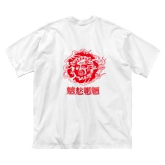 魑魅魍魎輪入道シリーズ Big silhouette T-shirts