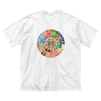 トモコさんの『トの教ゑ』 Big silhouette T-shirts