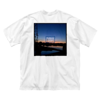 Countryside sunset 〜田舎の夕焼け〜 Big silhouette T-shirts