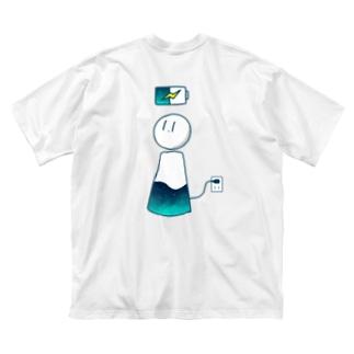 充電中な人 Big silhouette T-shirts