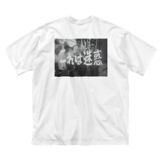 ① Big silhouette T-shirts
