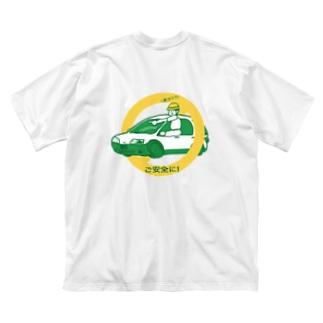 超セイフT Big silhouette T-shirts