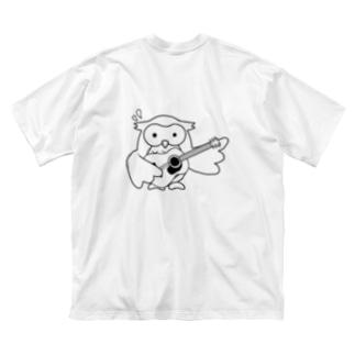 焦りフクロウくん Big silhouette T-shirts