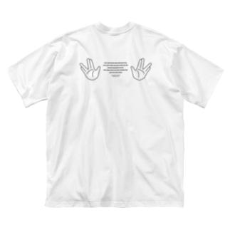 アロンの祝福 Big silhouette T-shirts