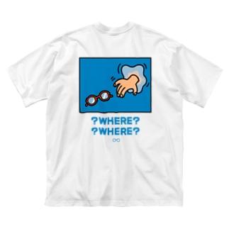 どこメガネTシャツ ブルー Big silhouette T-shirts
