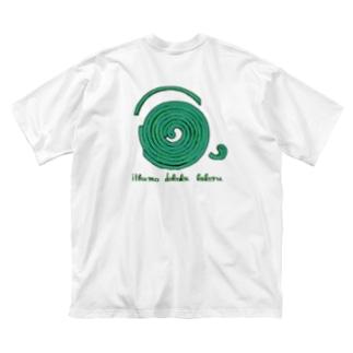 ※背面印刷 いつも どこか 欠ける~蚊取り線香~ Big T-shirts