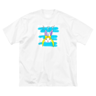うさぎだよ。 Big silhouette T-shirts