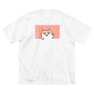 ヤホ!ってしてるコビハムちゃん Big silhouette T-shirts