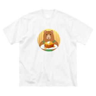 クマ店長のハニートースト Big silhouette T-shirts