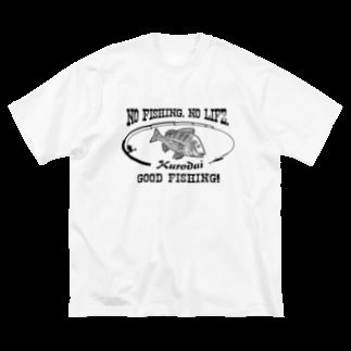 猫と釣り人のクロダイ_8K Big silhouette T-shirts
