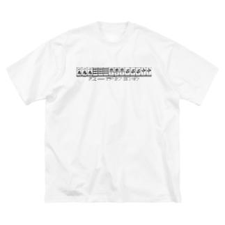 スーアンコウ Big silhouette T-shirts