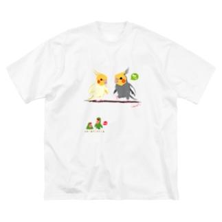 どノーマルオカメインコとルチノーちょいわき Big silhouette T-shirts