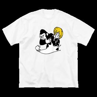 ichomaeの川でバナナを獲るゴリラ Big silhouette T-shirts