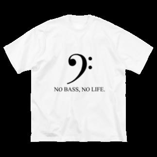もりてつのNO BASS, NO LIFE. Big silhouette T-shirts
