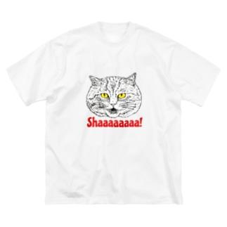 シャァァァァァ!! Big silhouette T-shirts