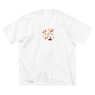 もりもり三角コーン Big silhouette T-shirts