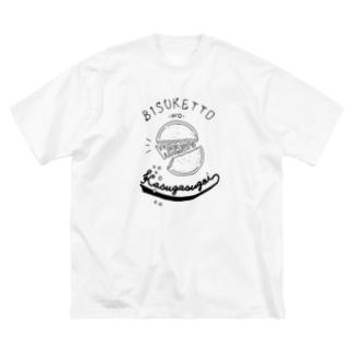半分ビスケッツ Big silhouette T-shirts