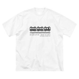 DENSHA DAISUKI(淡色用) Big silhouette T-shirts