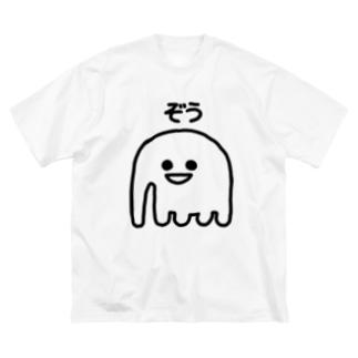 ぞう Big silhouette T-shirts