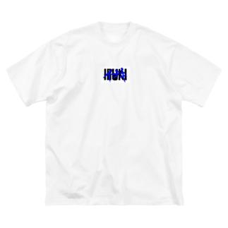 俺 Big silhouette T-shirts