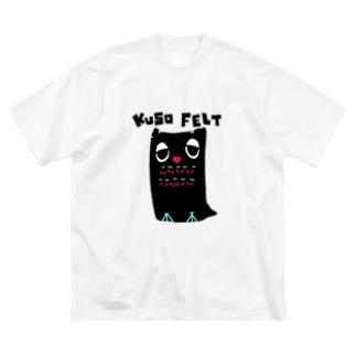 KUSO FELT(kurofuku) Big silhouette T-shirts