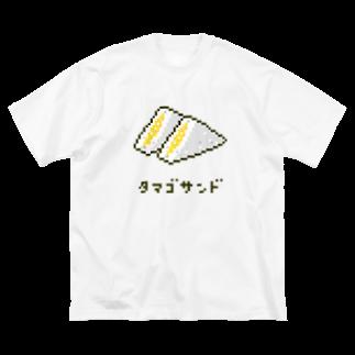 m :)の卵サンド Big silhouette T-shirts
