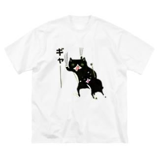 背中ギ――――――!!そしてギャ――――――!!‼︎ Big silhouette T-shirts