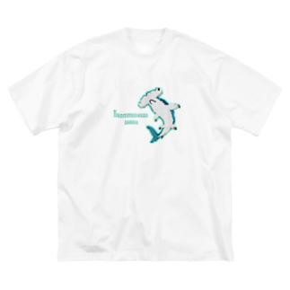 m :)のシュモクザメ Big silhouette T-shirts
