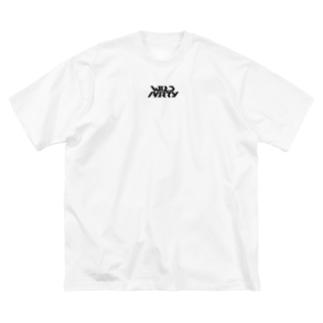 WILDPARTY Logo T Shirt Big Silhouette T-Shirt