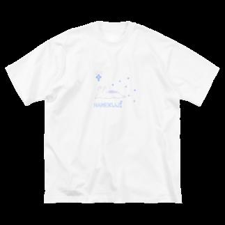 シュウマイのバニラ味のナメクジ Big silhouette T-shirts