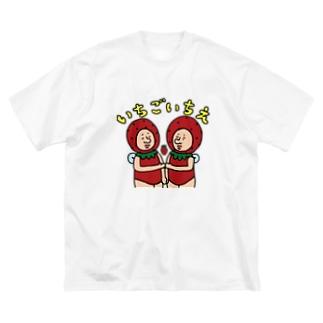 いちごの妖精さん いちごいちえ Big silhouette T-shirts