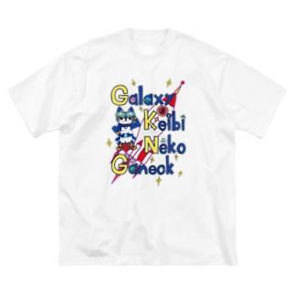 ギャネック&ロケット Big T-shirts