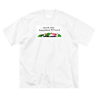 北アルプスブロードバンドネットワークの2021年版公式グッズ Big silhouette T-shirts