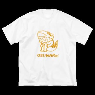 OSUWARe:のフトアゴヒゲトカゲくん Big silhouette T-shirts