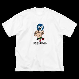 LUCHAのドラゴンスリーパー Big silhouette T-shirts