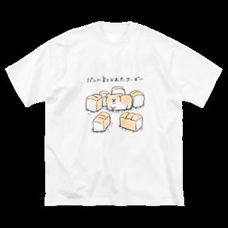 じゅんのパンに育てられたコーギー Big silhouette T-shirts