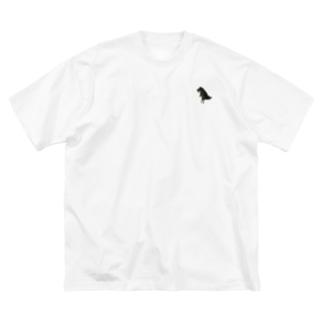 ちびきょうりゅう Big silhouette T-shirts