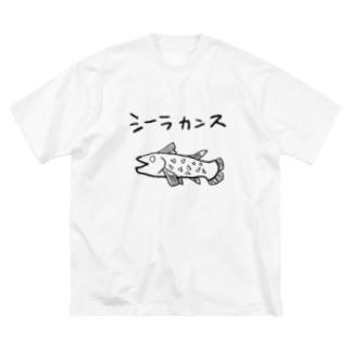 非ユークリッド幾何学を考える kodaisakanaのシーラカンス Big silhouette T-shirts